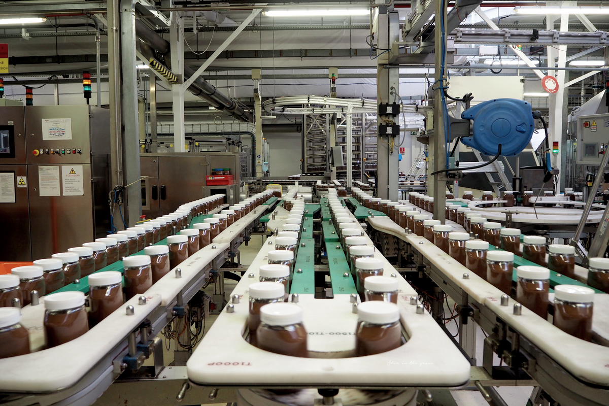Usine Nutella France Villers-Ecalles